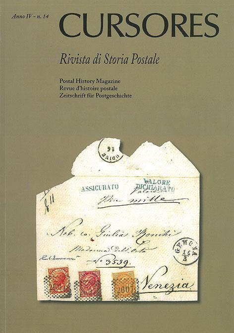 "100 GIALLO 14/""x20/"" mailing borse affrancatura posta"